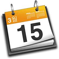 Quantidade de dias no mês com php