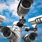 Facebook monitora o chat em busca de atividades ilegais